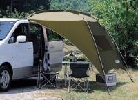 2 ogawa tent2.jpg