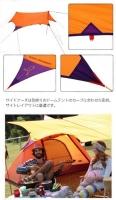 7 ヘキサタープ2.jpg